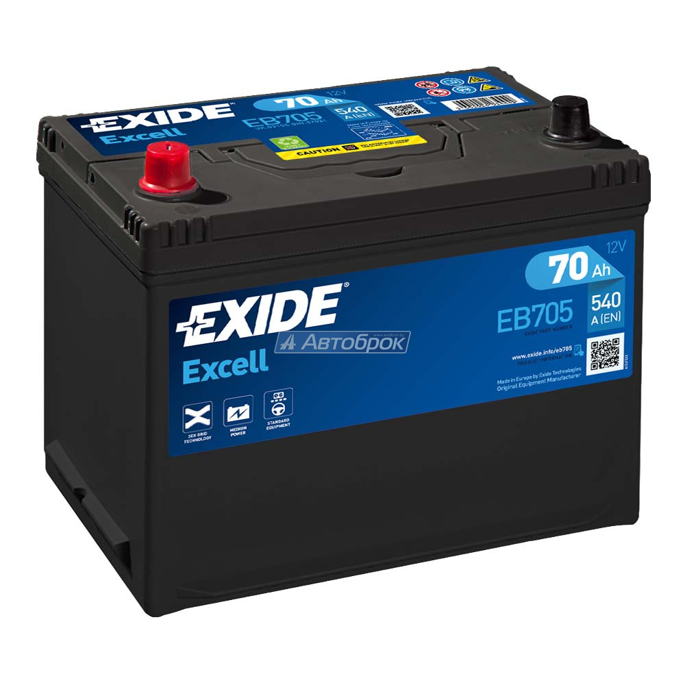 EXIDE EXCELL JIS 70Аh 540A