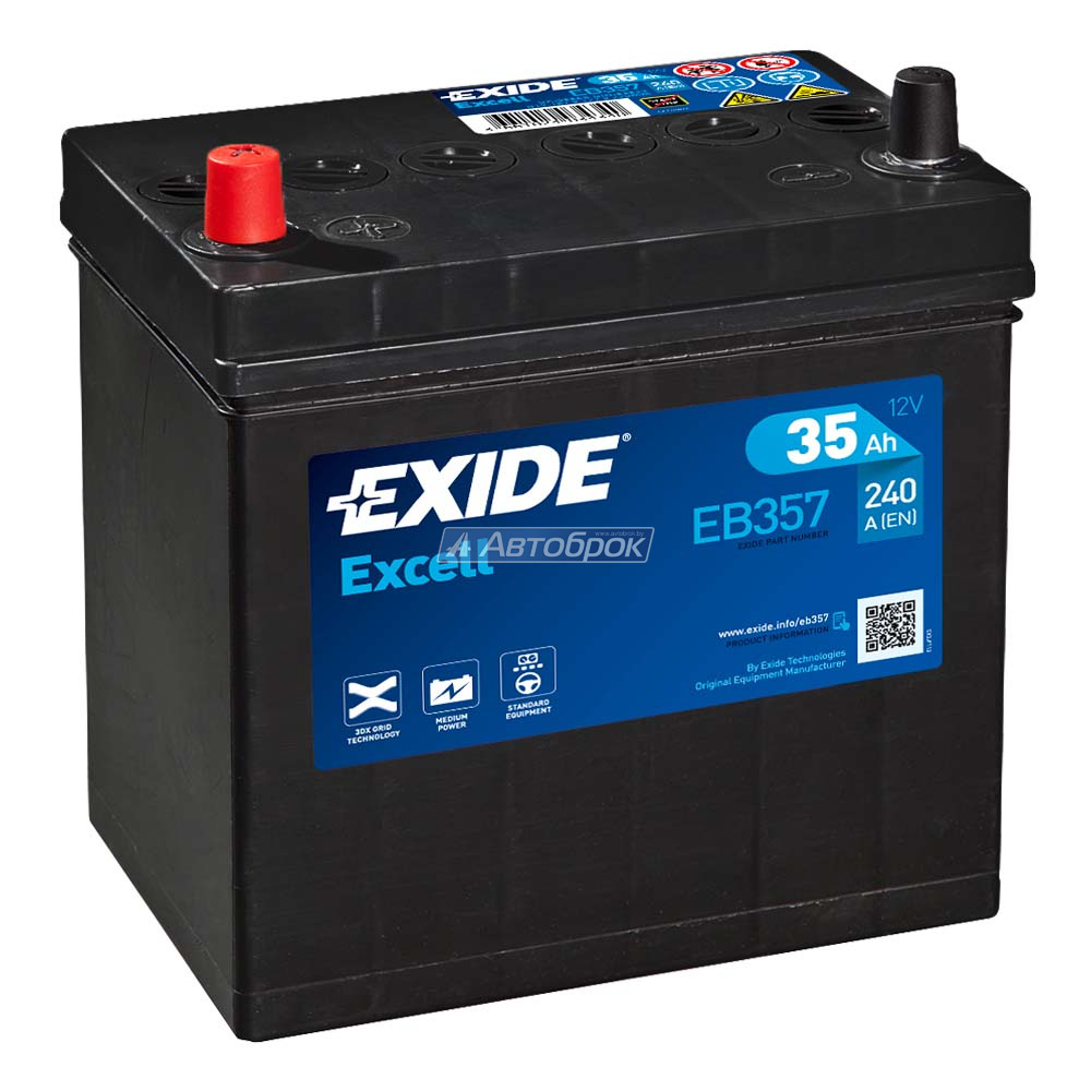 EXIDE EXCELL JIS 35Аh 240A